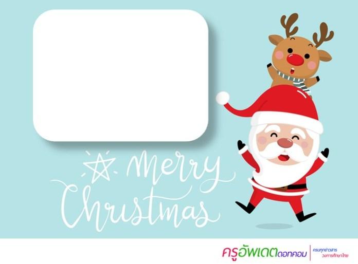 การ์ด วันคริสต์มาส Christmas