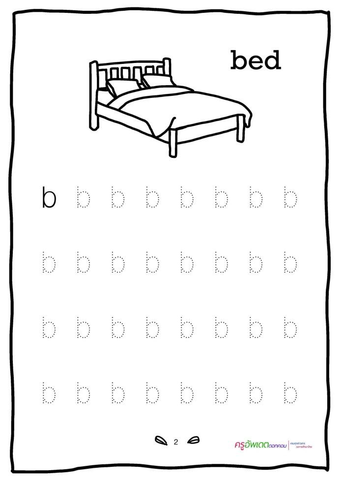 แบบฝึกคัดลายมือ A-Z ปฐมวัย อนุบาล ประถม ฝึกอ่าน เขียน A-Z แบบฝึกเสริมทักษะ อักษร A-Z