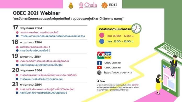 OBEC 2021 Webinar