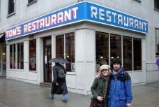 Tom`s restaurant