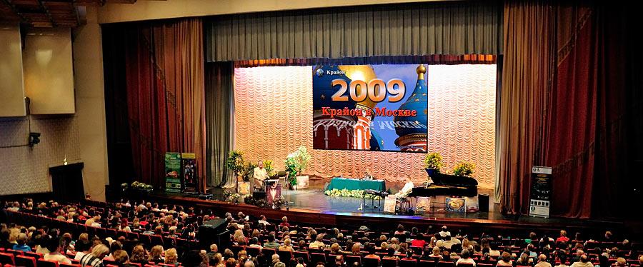 Terceira conferencia de Kryon em Moscovo, 23 Maio 2009
