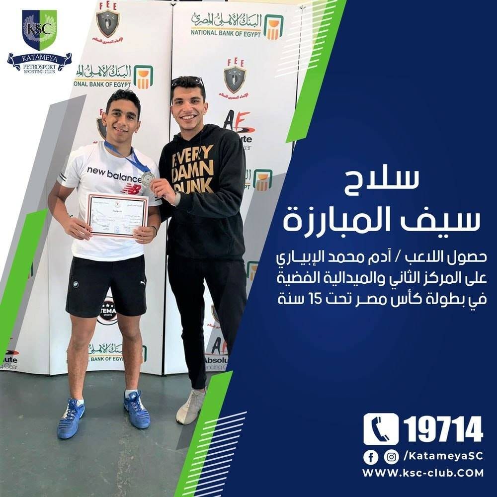 Read more about the article فوز اللاعب أدم محمد