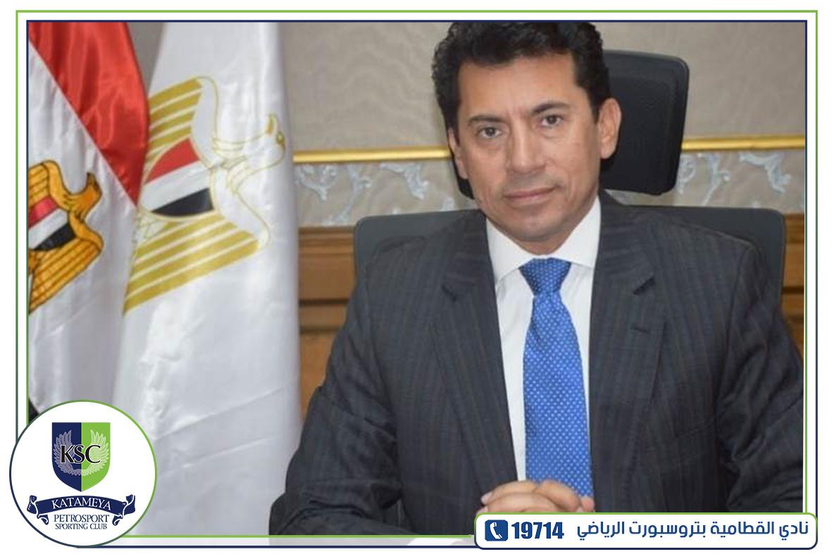 You are currently viewing وزير الرياضة: 15 يونيو بداية عودة النشاط الرياضي
