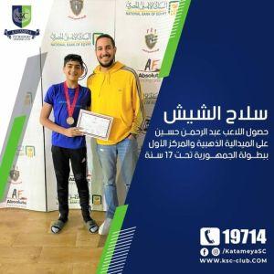 Read more about the article فوز عبد الرحمن بالذهبية