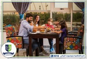 Read more about the article المطعم الرئيسي (بالهنا)