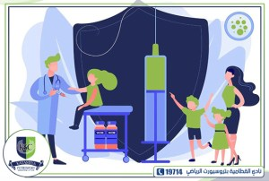 الحملة القومية ضد شلل الاطفال