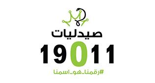 صيدليات 19011