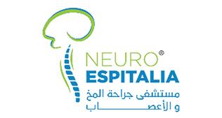 مستشفى نيوروإسبتاليا لجراحات المخ والأعصاب