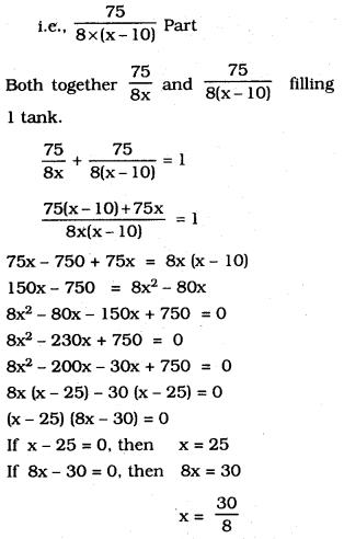 KSEEB SSLC Class 10 Maths Solutions Chapter 10 Quadratic Equations Ex 10.3 22