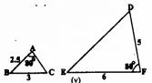 KSEEB SSLC Class 10 Maths Solutions Chapter 2 Triangles Ex 2.3 6