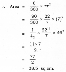 KSEEB SSLC Class 10 Maths Solutions Chapter 5 Areas Related to Circles Ex 5.3 17