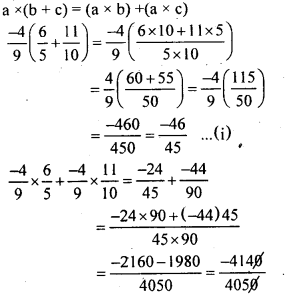 KSEEB Solutions for Class 8 Maths Chapter 7 Rational Numbers Ex 7.3 9