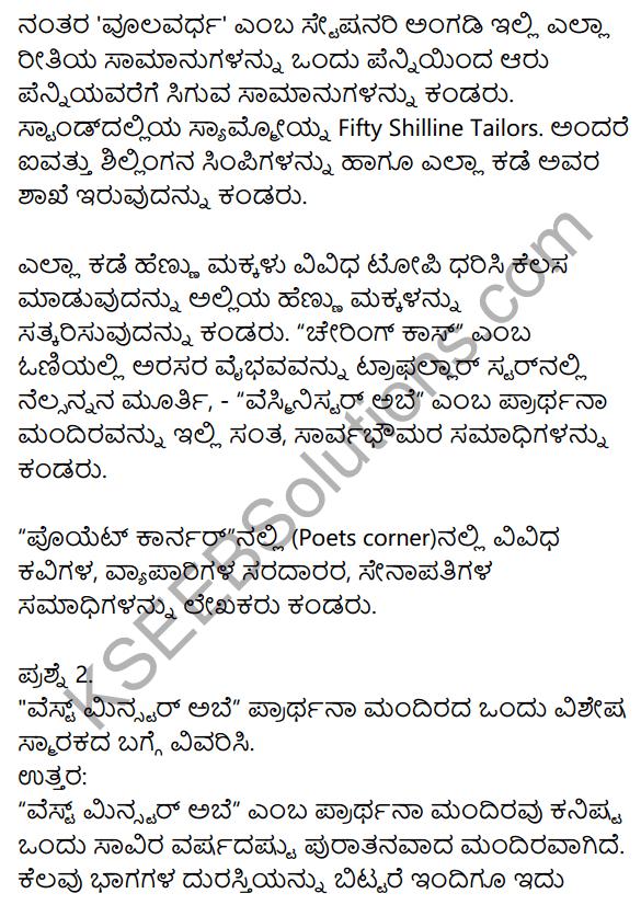Siri Kannada Text Book Class 10 Solutions Gadya Chapter 3 London Nagara 5