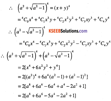 1st PUC Maths Question Bank Chapter 8 Binomial Theorem 16