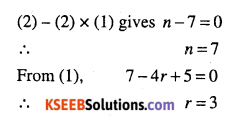 1st PUC Maths Question Bank Chapter 8 Binomial Theorem 37