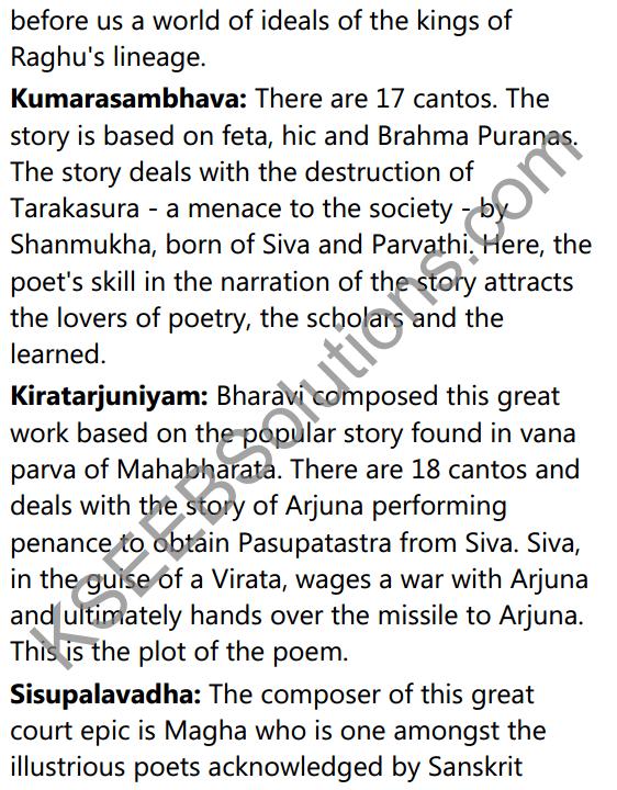 1st PUC Sanskrit Textbook Answers Shevadhi भूमिका 42