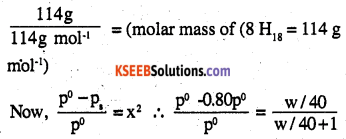 2nd PUC Chemistry Question Bank Chapter 2 Solutions - 15