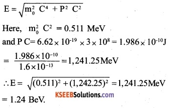 2nd PUC Physics Question Bank Chapter 11 Dual Nature of Radiation and Matter 45