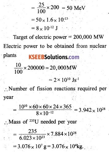 2nd PUC Physics Question Bank Chapter 13 Nuclei 54