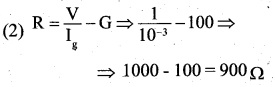 2nd PUC Physics Question Bank Chapter 4 Moving Charges and Magnetism 50