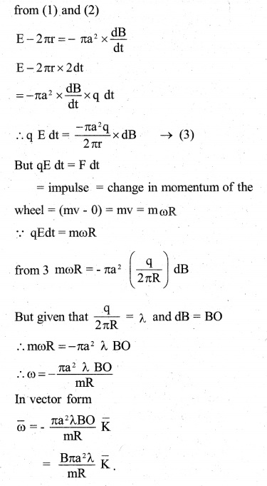 2nd PUC Physics Question Bank Chapter 6 Electromagnetic Induction 26