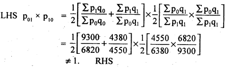 2nd PUC Statistics Model Question Paper 2 with Answers - 29