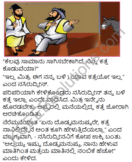 Nasiruddinana Kathegalu Summary in Kannada 2
