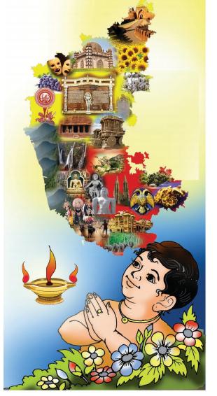 NityotsavaSummary in Kannada 2