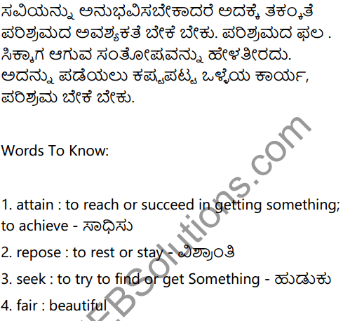 Results and Roses Summary In Kannada 2