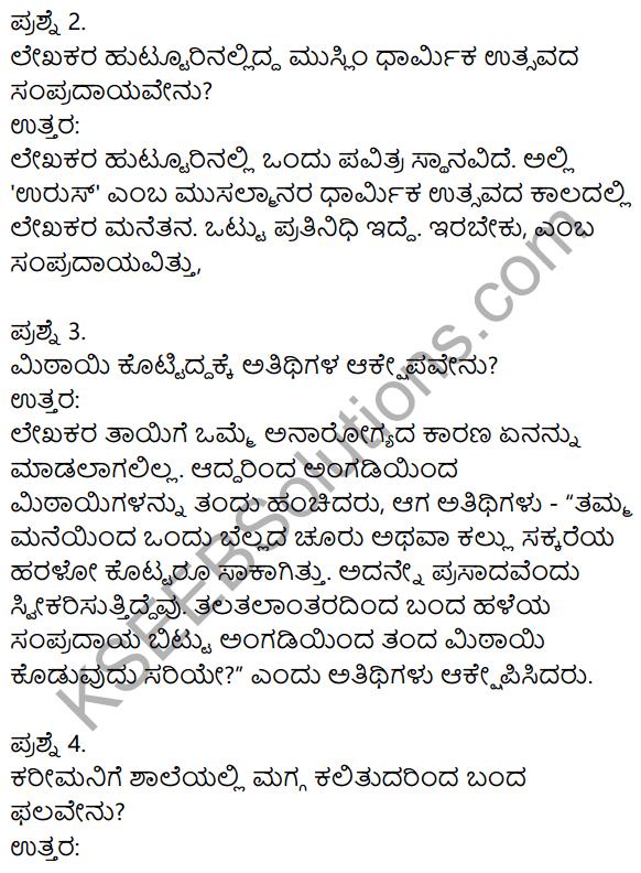 Siri Kannada Text Book Class 8 Solutions Gadya Chapter 1 Maggada Saheba 3