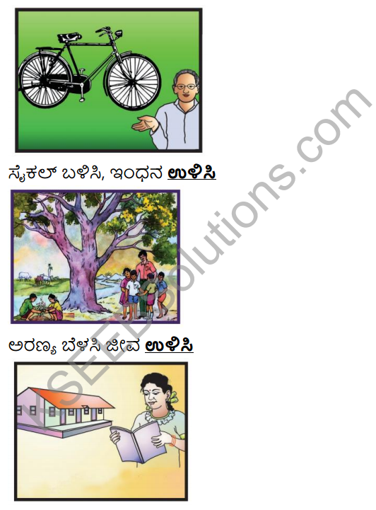 Tili Kannada Text Book Class 6 Solutions Purva Siddata Pathagalu 10