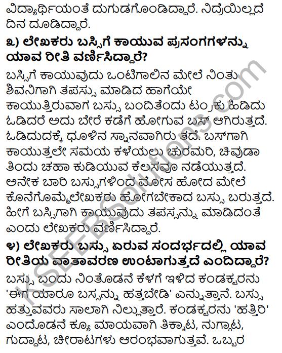 Tili Kannada Text Book Class 9 Solutions Gadya Chapter 4 Bassu Prayanada Sukhaduhkhagalu 6
