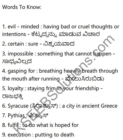 True Friendship Summary In Kannada 4