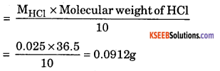 1st PUC Chemistry Model Question Paper 3 with Answers 16