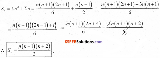 1st PUC Maths Model Question Paper 4 with Answers - 21