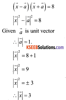 2nd PUC Maths Model Question Paper 2 with Answers 13