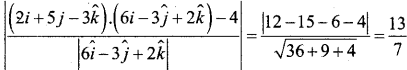 2nd PUC Maths Model Question Paper 2 with Answers 31