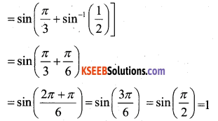 2nd PUC Maths Model Question Paper 2 with Answers 6