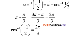 2nd PUC Maths Model Question Paper 3 with Answers 1