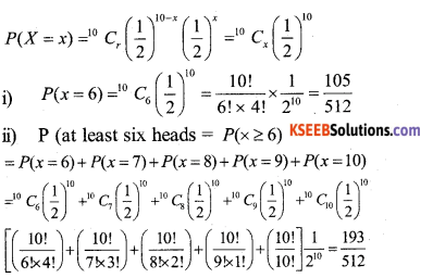 2nd PUC Maths Model Question Paper 3 with Answers 48