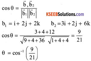 2nd PUC Maths Model Question Paper 4 with Answers 10