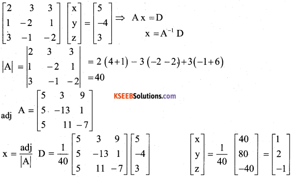 2nd PUC Maths Model Question Paper 4 with Answers 26