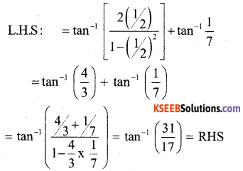 2nd PUC Maths Model Question Paper 4 with Answers 3