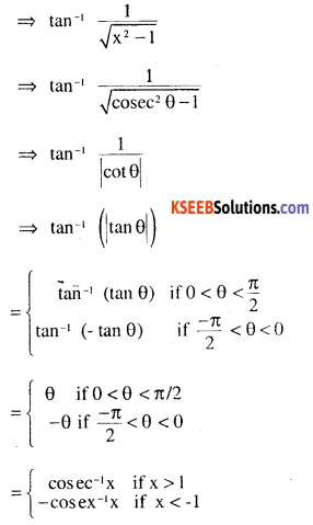 2nd PUC Maths Question Bank Chapter 2 Inverse Trigonometric Functions Ex 2.2 5
