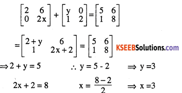 2nd PUC Maths Question Bank Chapter 3 Matrices Ex 3.2 20