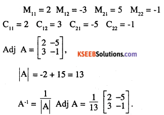 2nd PUC Maths Question Bank Chapter 4 Determinants Ex 4.5.7