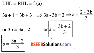 2nd PUC Maths Question Bank Chapter 5 Continuity and Differentiability Ex 5.1.21