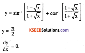 2nd PUC Maths Question Bank Chapter 5 Continuity and Differentiability Miscellaneous Exercise 37
