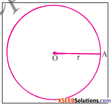 KSEEB Solutions for Class 5 Maths Chapter 7 Circles 1