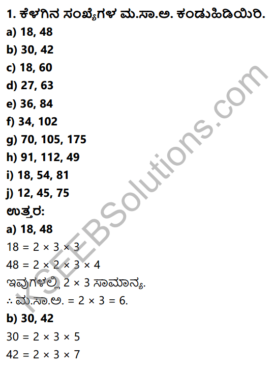 KSEEB Solutions for Class 6 Maths Chapter 3 Sankhyegalondige Ata Ex 3.6 1